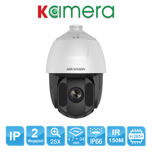 CAMERA IP HIKVISION DS-2DE5225IW-AE