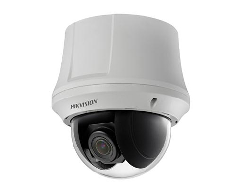 CAMERA HIKVISION DS-2AE4215T-D3